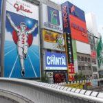 ライザップ英語は大阪にもあるのか?実は梅田の周辺に…