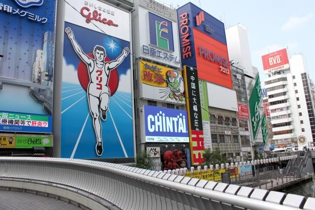 ライザップ英語スクールは大阪にもあるのか?実は梅田の周辺に…