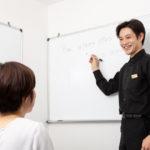 ライザップイングリッシュ英会話力養成コースの内容と費用